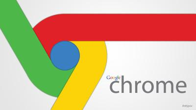 ¿Por qué descargarte Google Chrome?