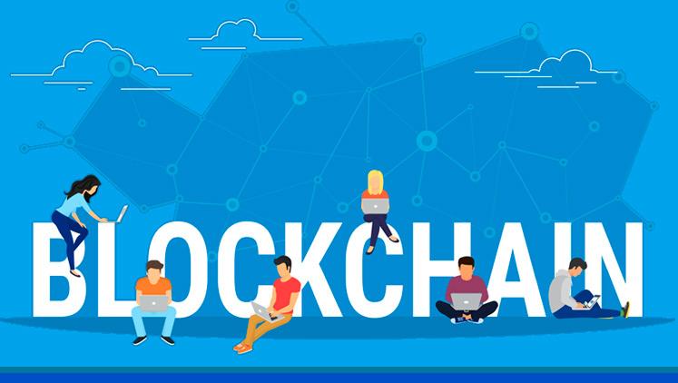 El Blockchain y marketing digital